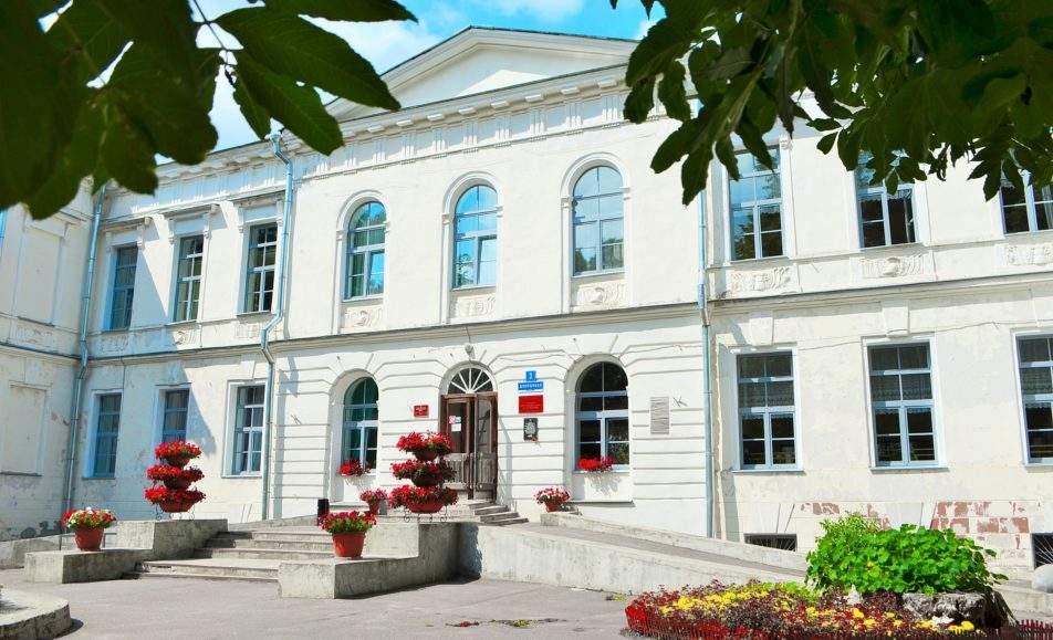 Центр культуры и досуга имени Н.Г. Васильева