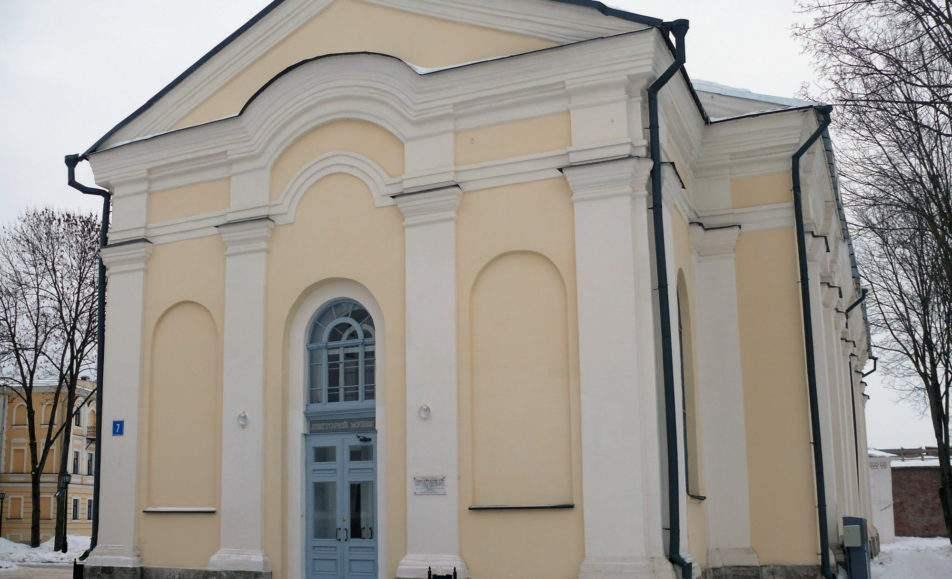 Лекторий музея. Кремль