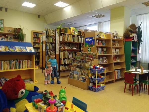Центральная детская библиотека имени Виталия Бианки