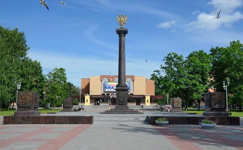 Великий Новгород — город воинской славы