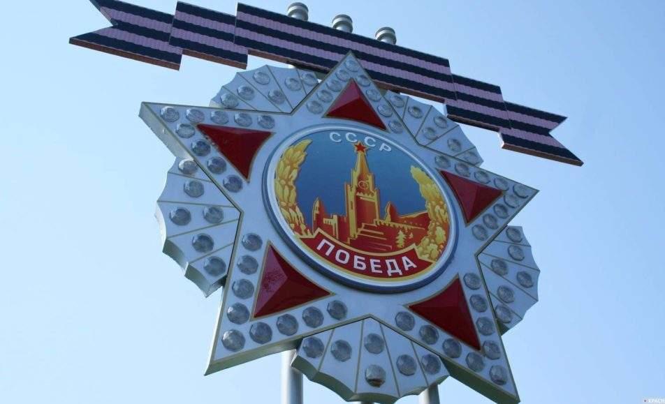 Программа празднования 75-летия освобождения Новгорода от немецко-фашистских захватчиков