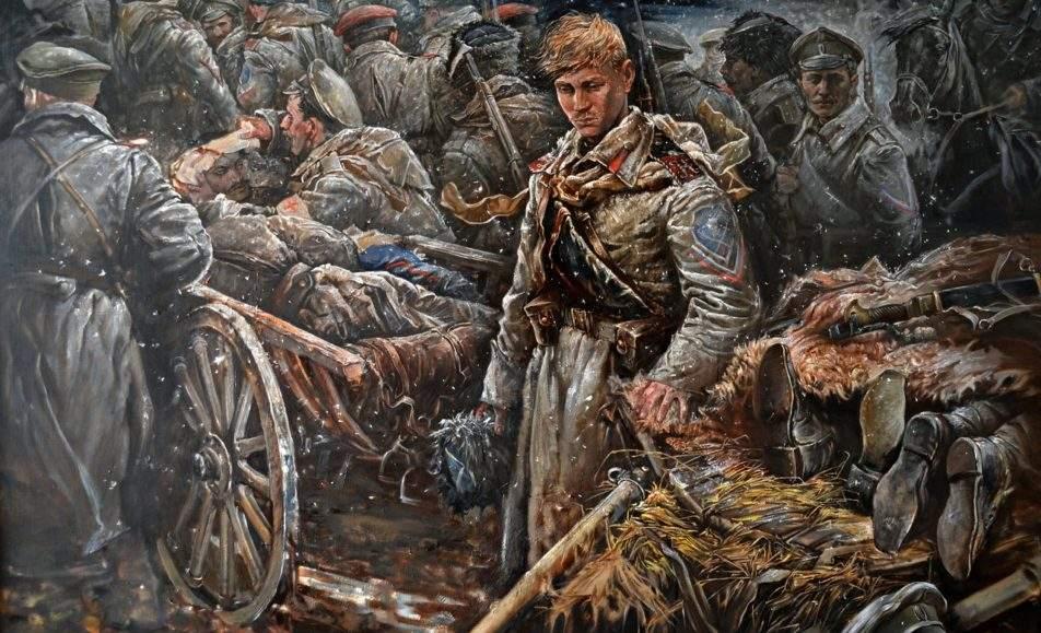 От Великой войны до Великой смуты