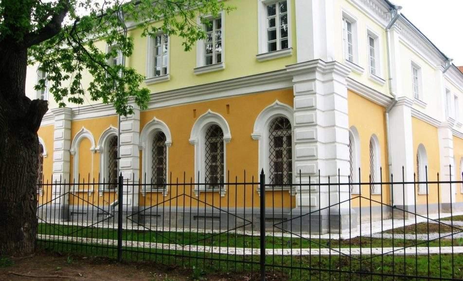 Новгородская областная спецбиблиотека «Веда»