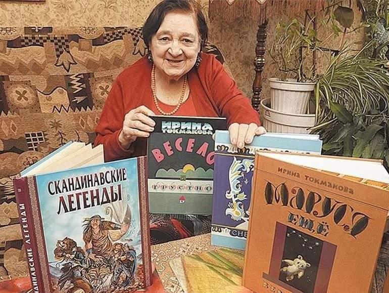 Солнечные стихи Ирины Токмаковой