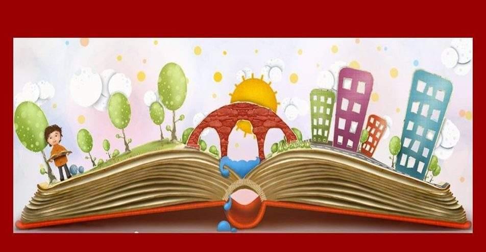 С книгой по дороге детства