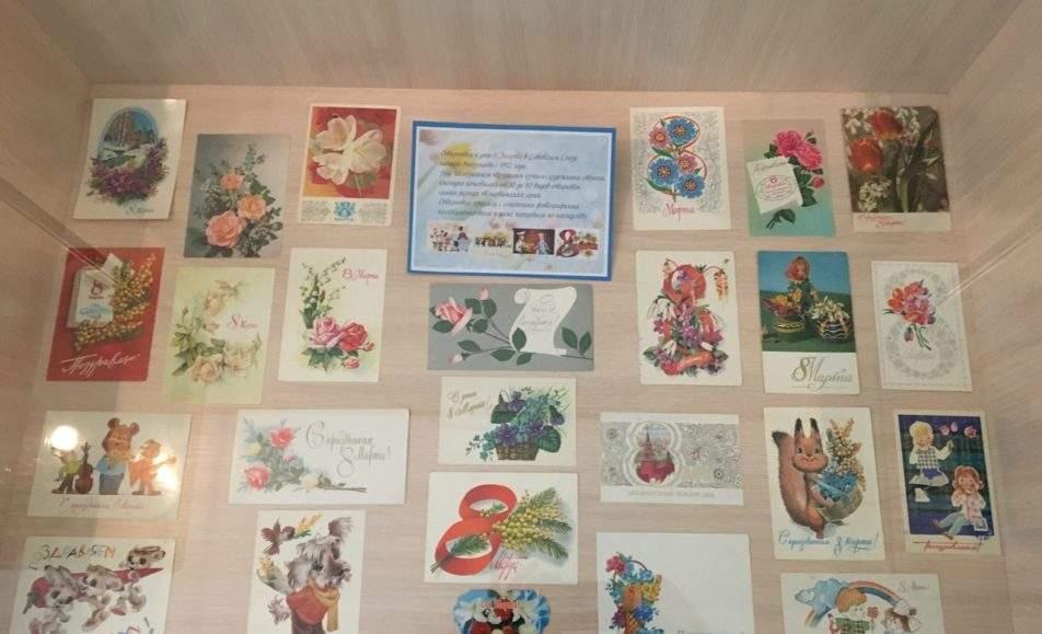 Волшебство женских рук и 8 Марта в открытках