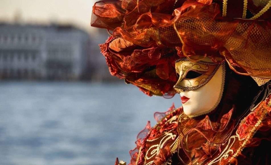 Магия карнавала