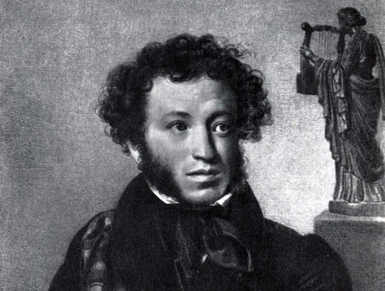 Читаем Пушкина от мала до велика
