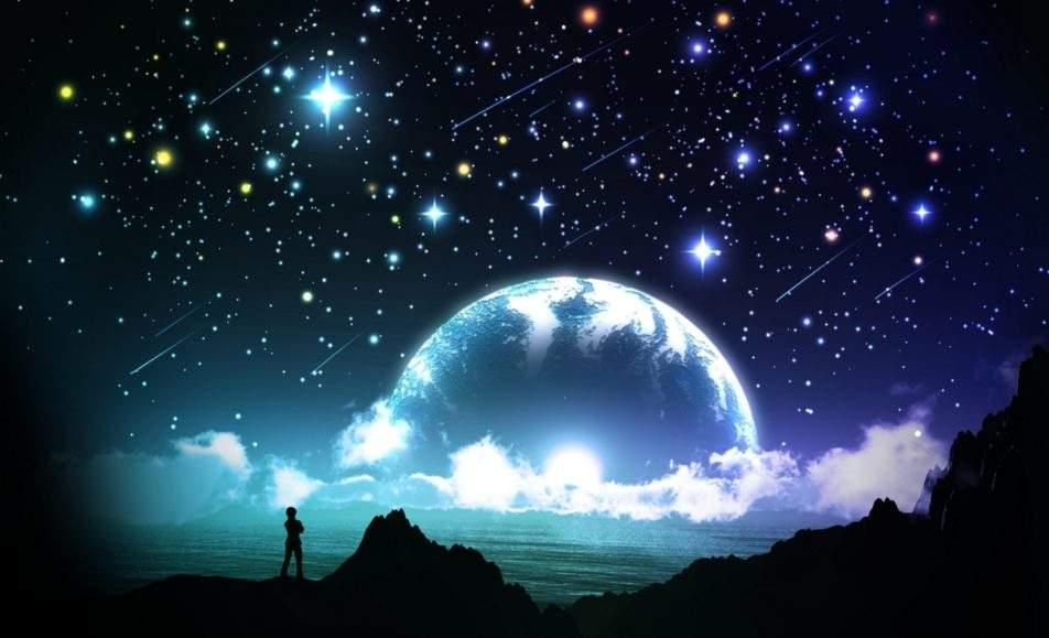 Под звёздами