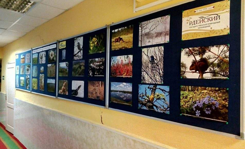 Выставка фотографий Рдейского заповедника
