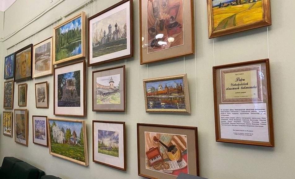 Дары Новгородской областной библиотеке