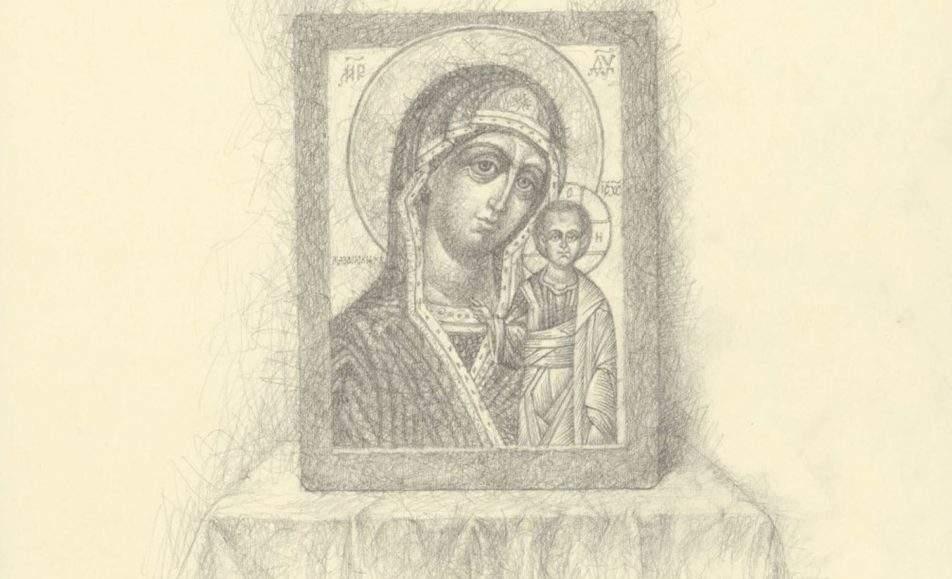 Иллюстрации Бориса Непомнящего