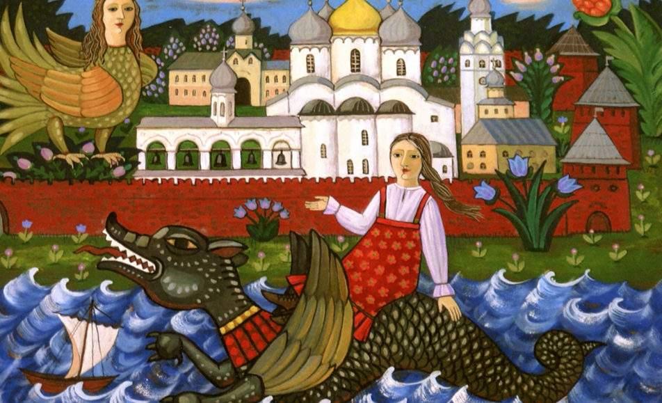 Великий Новгород Волшебный