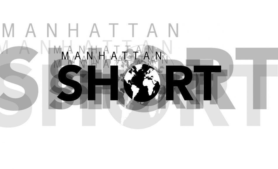 Manhattan Short Film Festival — 2021