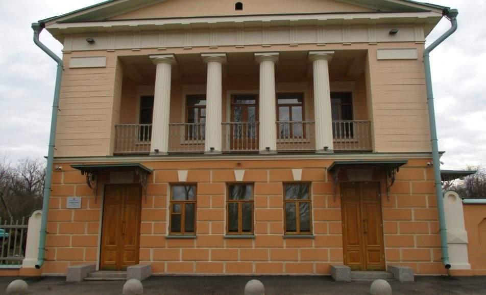 Путевой дворец
