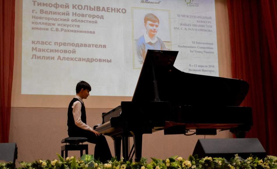 Тимофей Колываенко