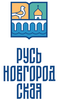 Карта госты - Русь Новгородская