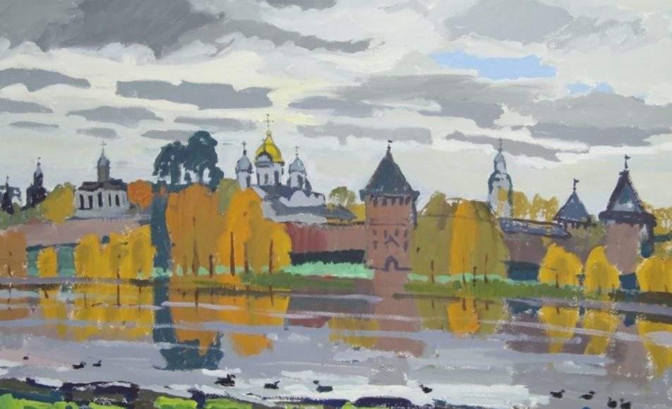 Мой Новгород