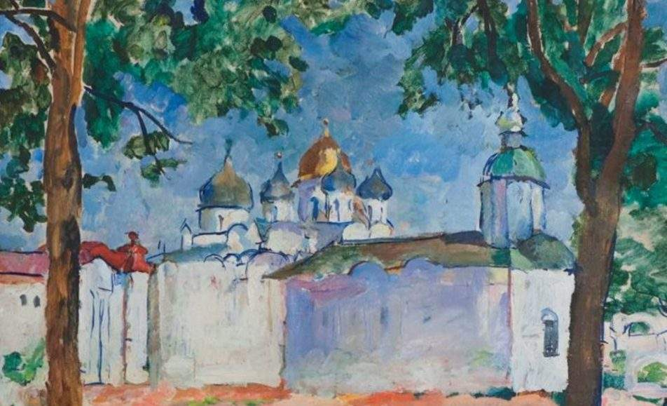 Новгород в произведениях П. П. Кончаловского