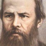 Традиция Ф. М. Достоевского в современной литературе